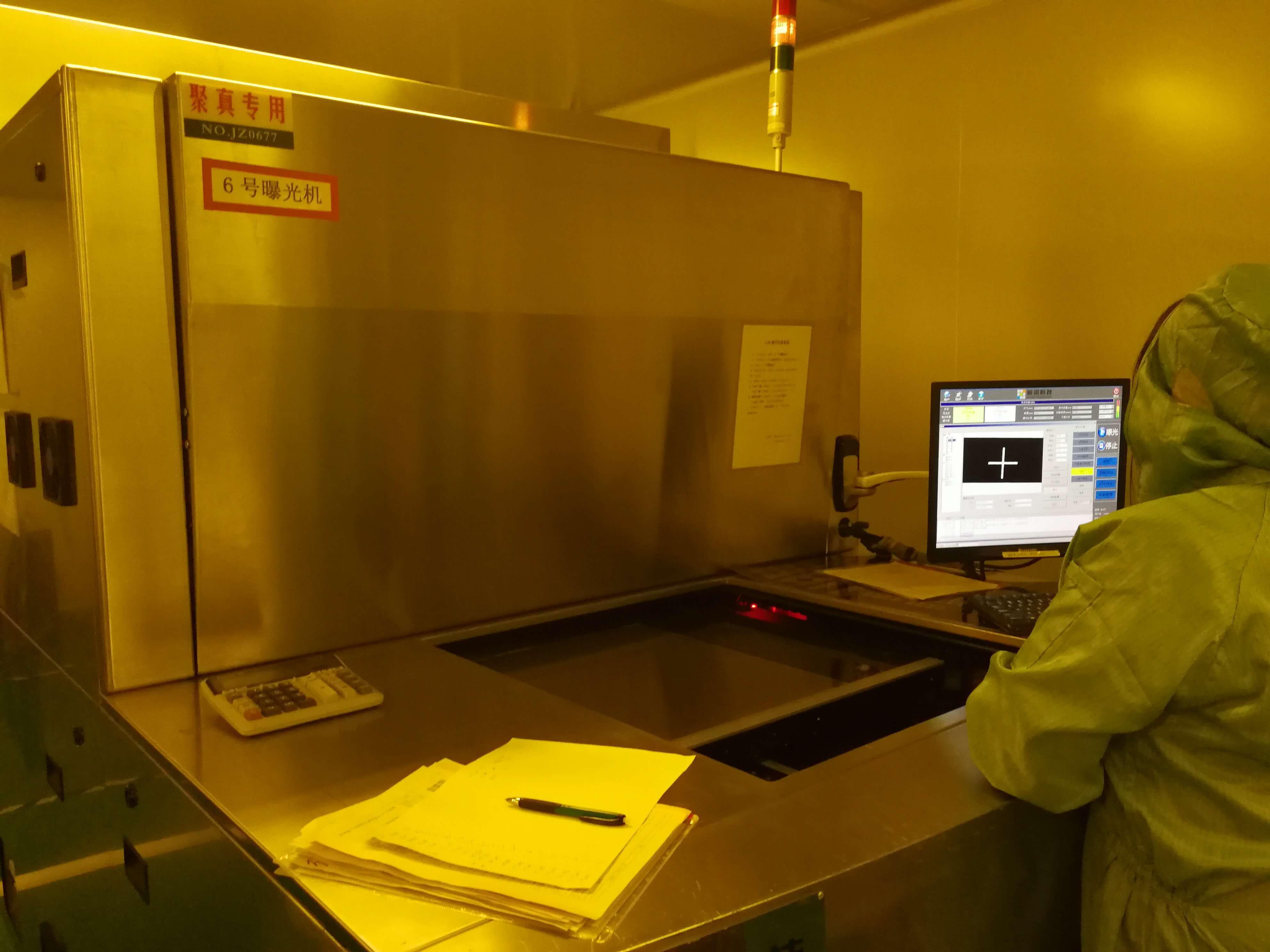 激光LDI曝光机
