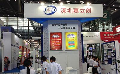 2016年8月深圳国际电子展