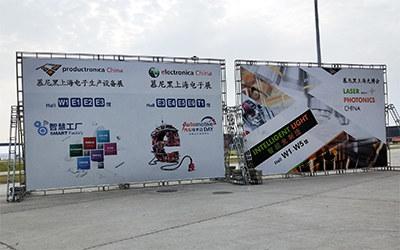 2018年上海慕尼黑电子展