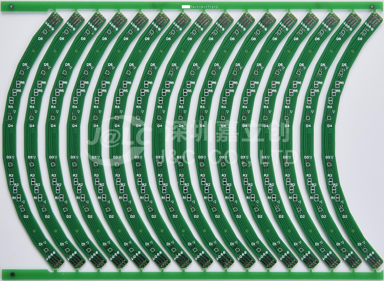 嘉立创双层板形板拼版展示之五