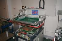 自动阻焊丝印机